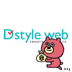 Dstyle Web収入